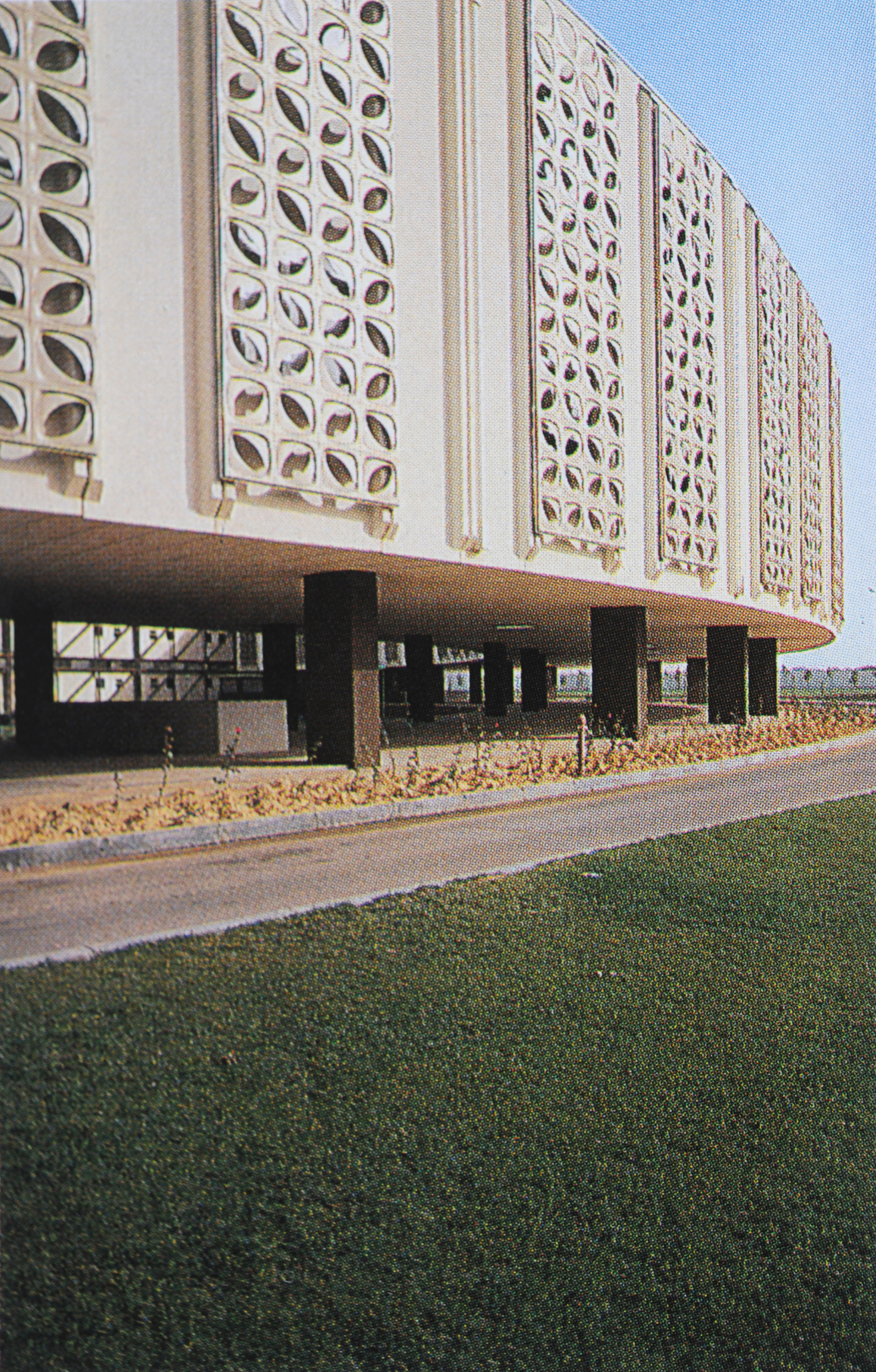 Tripoli_ospedale_1980_2